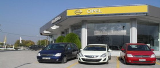 Opel Dionmotors-Βέροια