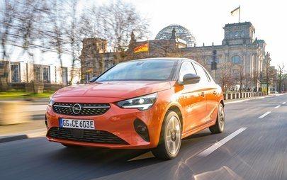 Πρόγονος του Opel Corsa-e: 30ά Γενέθλια για το Kadett Impuls I
