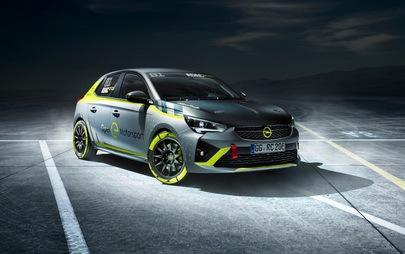 Το ADAC Opel e-Rally Cup Παρουσιάζεται στο Σαλόνι Αυτοκινήτου του Essen